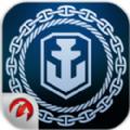 战舰世界闪电战官方网站