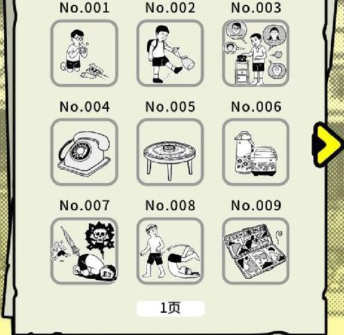 扭扭童年收集册金币怎么刷 无限刷金币教程[图]
