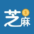 芝麻至奥借款官方版app下载安装 v1.00.01