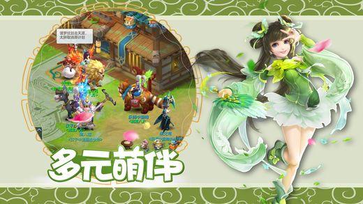 羽衣狐传说手游官方网站下载图1: