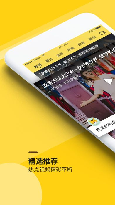 小铜人搞笑视频软件app下载手机版图2: