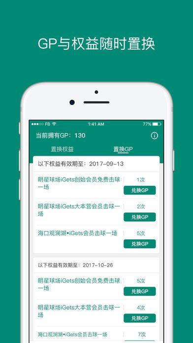 艾�w茨官方手�C版app下�d�D1: