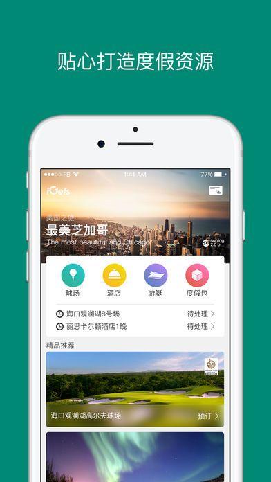 艾�w茨官方手�C版app下�d�D3: