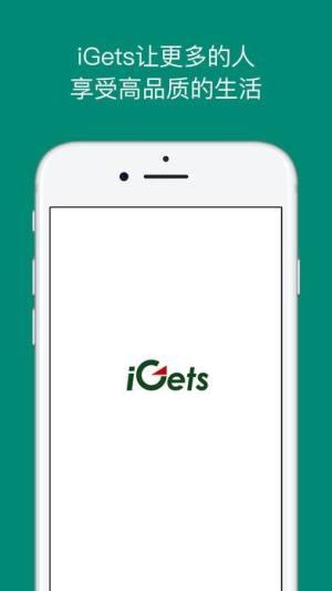 艾盖茨app图5