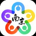 我的南京公积金app下载安装ios版免费下载 v2.3