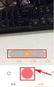 快手怎么设置镜头的速率?快手设置镜头速率方法介绍[多图]
