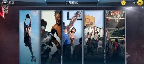 NBA2K18手机版怎么空接 空接教程[多图]