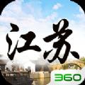火火射阳麻将手机版ios官方APP v1.0