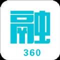 融360支付贷app官方下载手机版 v1.0