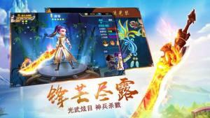 风云仙侠官网图1