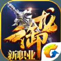 御龙在天手机游戏安卓版XGAME v1.318.0.1