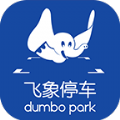 飞象停车app官方手机版下载安装 v2.1.11