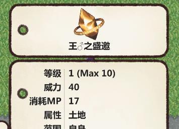 魔法女高中生王之盛邀魔法属性详解[图]