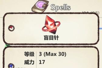 魔法女高中生技能合成攻略 技能合成技巧详解[多图]