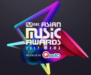 2017MAMA亚洲音乐盛典怎么投票?2017MAMA亚洲音乐盛典投票地址图片1