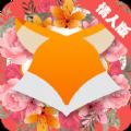 陌秀直播app下载手机版 v2.1.2