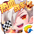 天天酷跑1.0.50.0热血战车官网最新版 v1.0.56.0