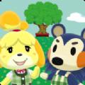 动物之森口袋营地官网下载正式版 v1.0.0
