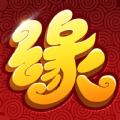 缘来是仙官网下载正版游戏 v2.1.1