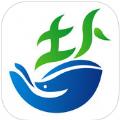 健康海盐手机版app官方下载 v1.1.2