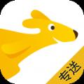 美团骑手抢单软件官方苹果版app下载 v10.10.201