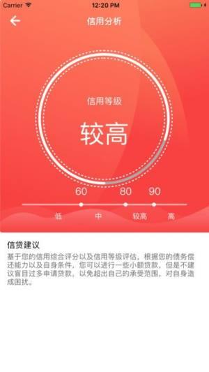 飞猪时代app图3