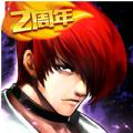拳皇97OL大蛇降临最强角色(SNK正版授权) v1.4.18