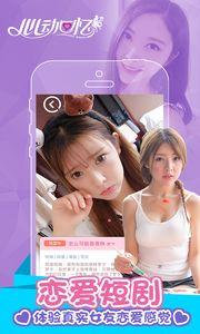 心动回忆交友软件app下载手机版图1: