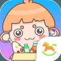 悠优宝贝免费下载游戏 v1.7.7