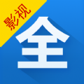 影视大全2.3.3官方最新版本app下载 v4.2.7