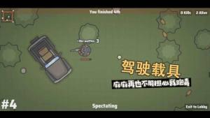 丛林幸存者游戏图1