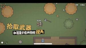 丛林幸存者游戏图3