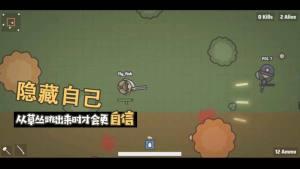 丛林幸存者游戏图5