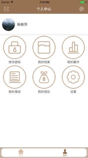 尚书屋app图3