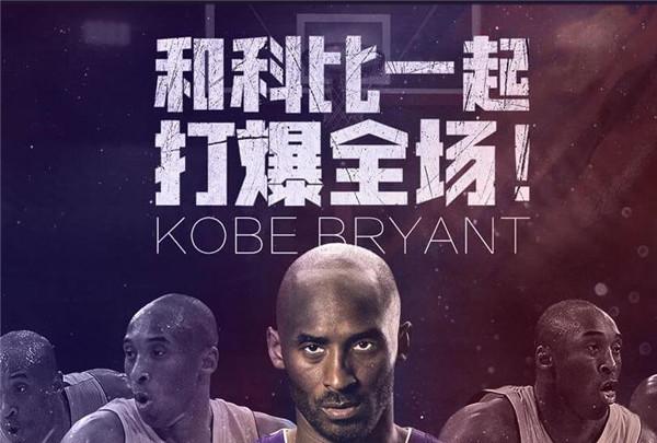 最强NBA礼包大全 最强NBA活动礼包网址汇总[图]