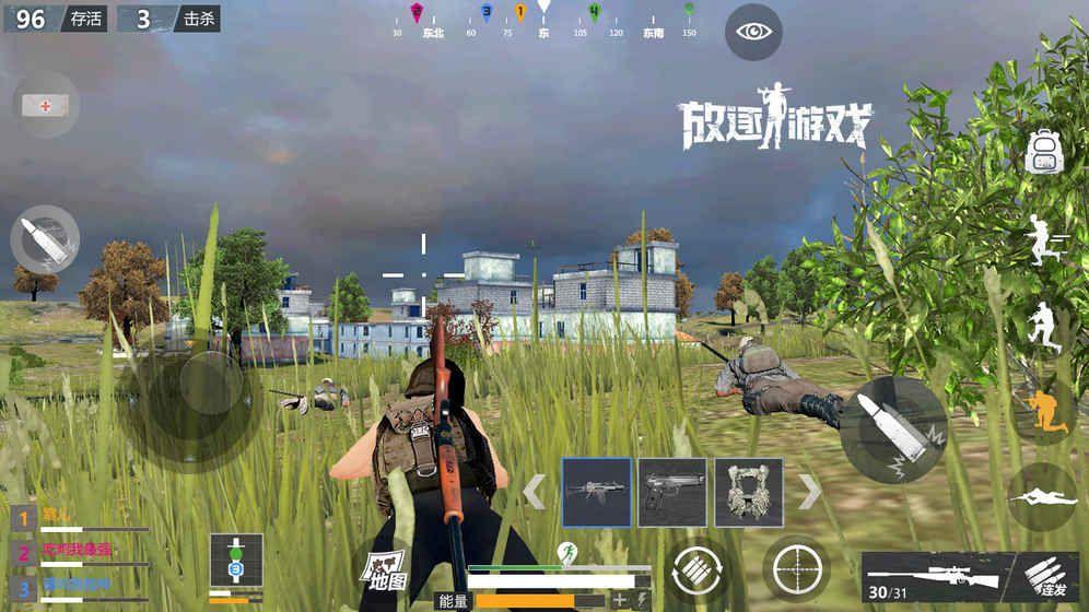放逐游戏大逃杀手机游戏官网安卓版下载图5: