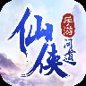 仙侠问道官方网站游戏下载 v1.0.7
