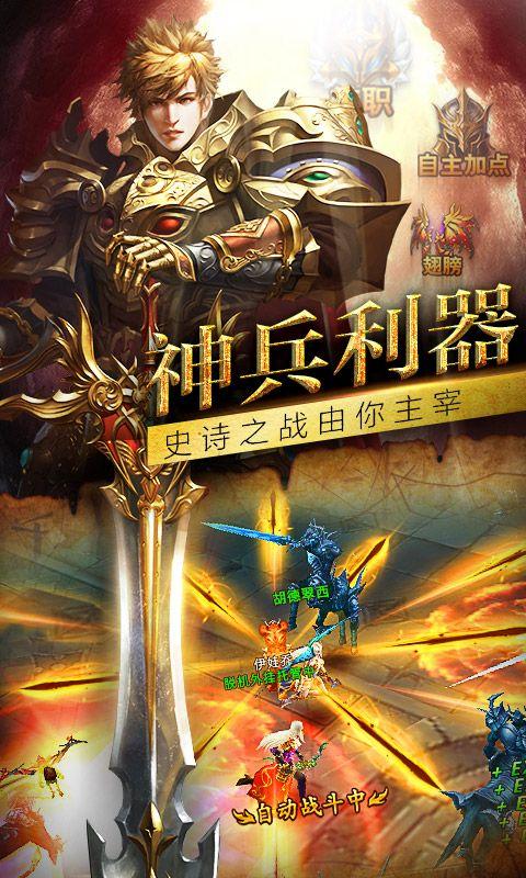 37手游弑神者官网正版免费下载图1: