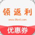 领返利app手机版软件下载 v1.0.0