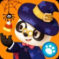 熊猫博士糖果工厂万圣节完整版免费内购破解版(Dr.Panda candy factory) v1.02