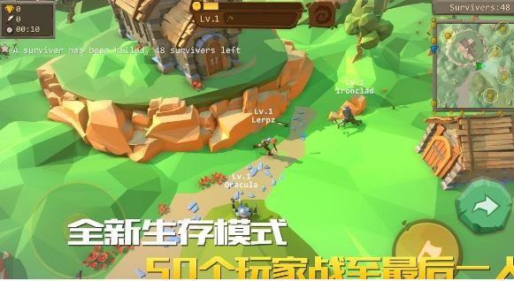 战斧大乱斗手游官方网站下载图1: