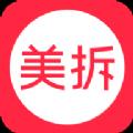 美拆app下载官方手机版 v1.0.1
