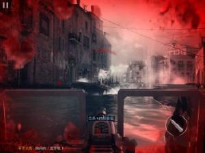 现代战争5黑影笼罩第一章攻略 第一章通关攻略图片8