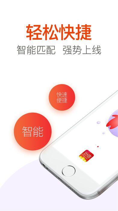 纷信信用官方app下载手机版图1: