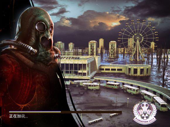 辐射之城怪物图鉴及介绍[多图]
