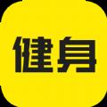 当贝健身官方app手机版下载 v1.0.0