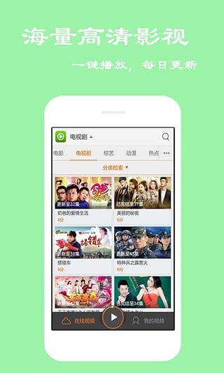 嘟嘟影视软件下载官方app最新影视大全图1: