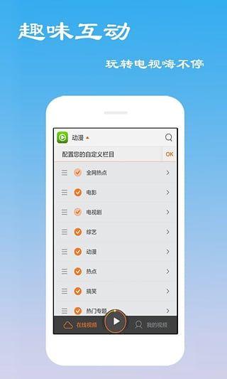 嘟嘟影视软件下载官方app最新影视大全图3: