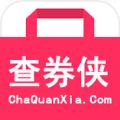 查卷侠官方app下载手机版 v1.0.0