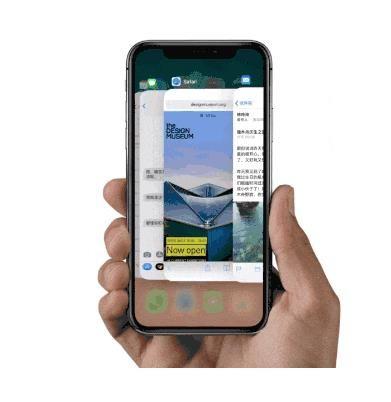 iPhoneX怎么多任务切换?iPhone X多任务设置教程[多图]图片1